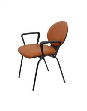 chaise college avec accoudoirs